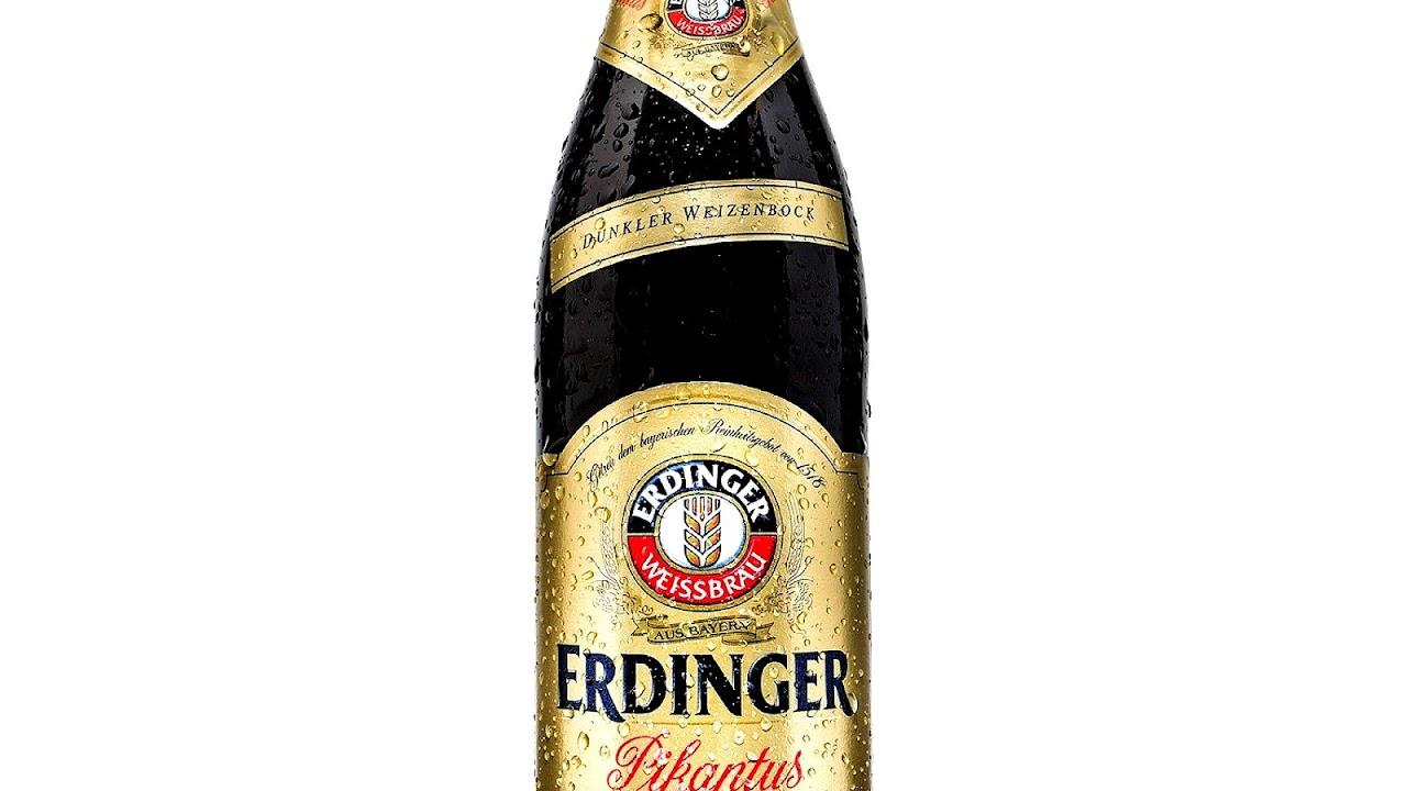 German Beer Online