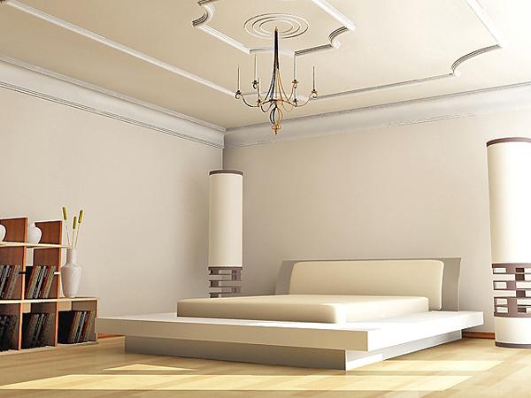 Dormitorios minimalistas con estilo dormitorios con estilo for Dormitorios minimalistas pequenos