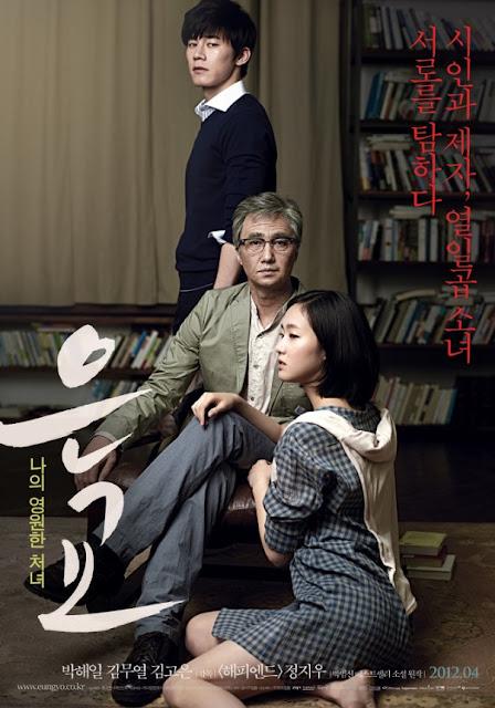 Sinopsis A Muse / Eungyo (2012) - Film Korea Selatan