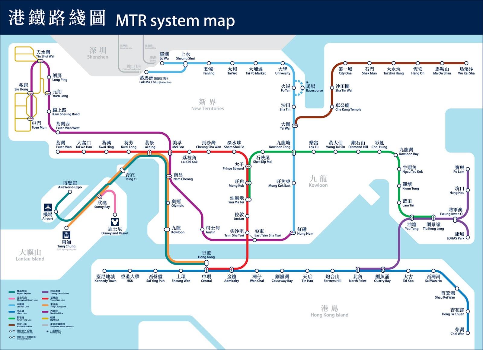 Mari Kita Menulis Hong Kong Trip Liburan Yang Menyenangkan Disneyland Hk With Meal 2in1 Dewasa Bawa Selalu Mtr Map Ini Selama Berada Di