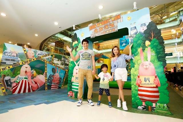 【週末好節目】荃灣廣場上演「Run Rabbit Run 兔脫迷城」 充氣裝置超好玩