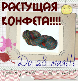 28 мая