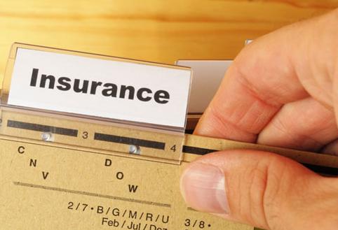 Pengertian Asuransi Takaful menurut Ulama
