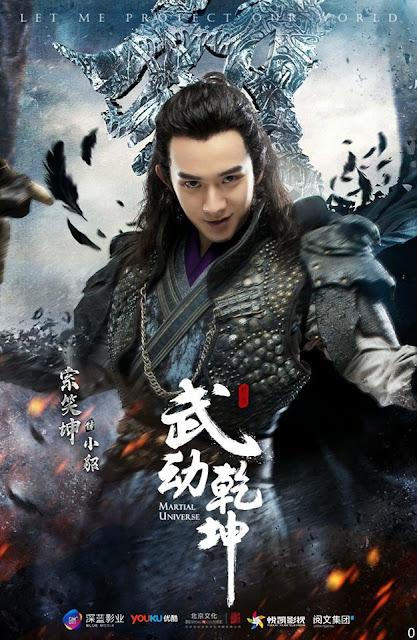 Suo Xiao Kun Martial Universe