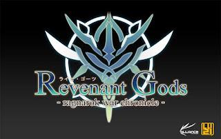 Revenant Gods Logo(Coffee-Straw-LuZi)