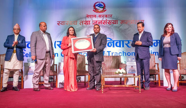 Celebration Ceremony of Trachoma Elimination from Nepal