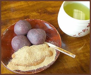 Rice Cake Yokai