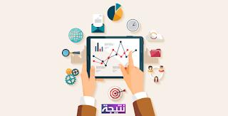 وظائف Digital Marketing مع شركات داخل وخارج مصر
