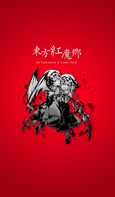 Touhou - Embodiment of Scarlet Devil.