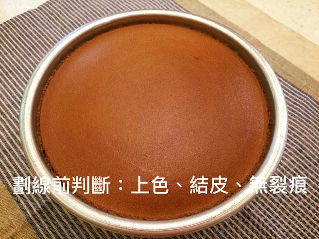 優格皇冠戚風蛋糕-yogurt-chiffon-cake25