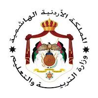 ملاحق اسس النجاح والرسوب 2018/2019