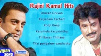 Rajini Kamal Hit Songs | Video Jukebox | Rajinikanth Hits | Kamal Haasan Hits | SuperHit Tamil Songs