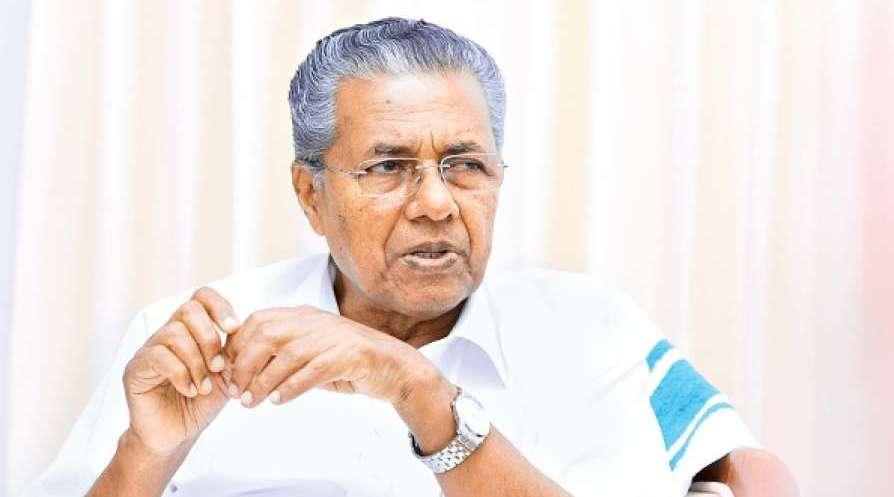 Pinarayi Vijayan, CM Kerala