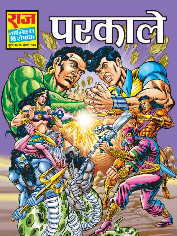 Comics Toons Parkale Nagraj Aur Dhruv Comics Free Download-3307