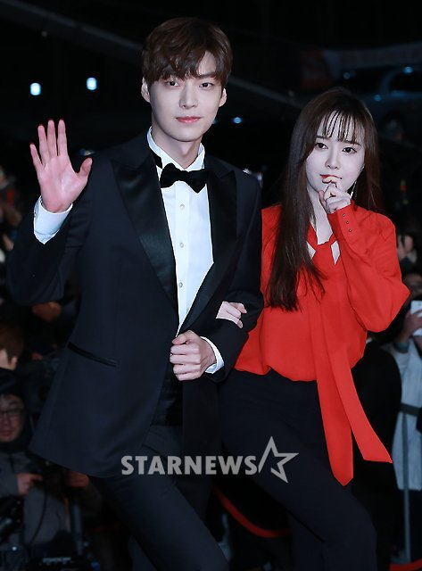 Profil lengkap ahn jae hyun dating