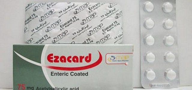 سعر أقراص إيزاكارد Ezacard مسكن للالام