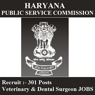 Haryana Public Service Commission, HPSC, Haryana, PSC, Veterinary Surgeon, Dental Surgeon, Graduation, freejobalert, Sarkari Naukri, Latest Jobs, HR, hpsc logo