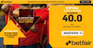 betfair supercuota España gana a Bosnia 18 noviembre