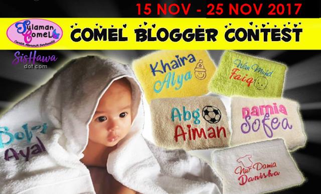 http://www.sishawa.com/2017/11/comel-blogger-contest.html