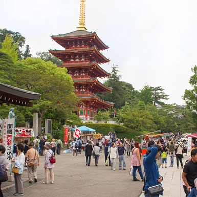 Fudo Temple