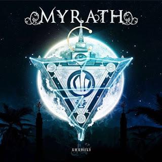 """Το τραγούδι των Myrath """"Monster In My Closet"""" από το album """"Shehili"""""""