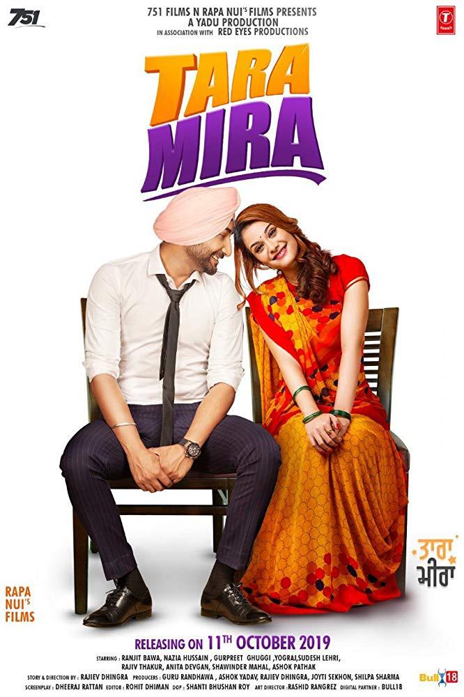 Tara Mira 2019 Punjabi 480p pDVDRip 400MB Download