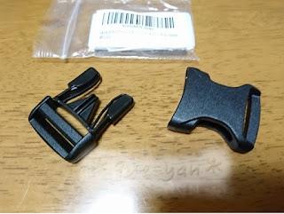 エルゴ修理に使う背中バックル(WOOJINサイドリリースバックル25mm)