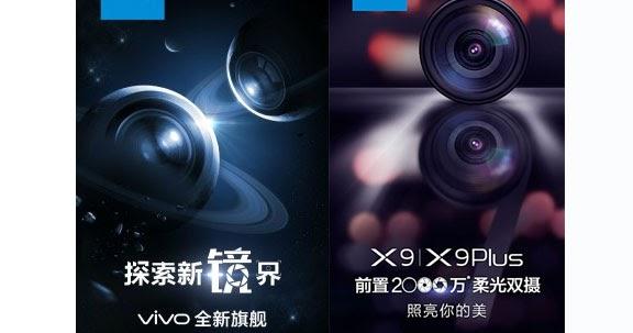 ကုမၸဏီထုတ္ေဖာ္ခဲ့တဲ့ ပံုရိပ္အရ Vivo X9 ဖုန္းတြင္ Dual Camera ပါဝင္မည္