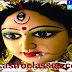 उभयचरिक योग एवं उसका फल. Ubhayacharik Yoga And His Fal.