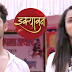 Ikyawann cast real name, star plus serial, title song, wiki, latest gossips, latest news serial gossip, real girlfriend, upcoming future story, Ikyawann wikipedia, latest news and gossips, future story serial gossip, facebook, written update, upcoming story, upcoming twist, watch online, episode, latest news, song download, youtube, twitter, title song, facebook, spoilers, instagram, timings, serial, all episodes, promo, upcoming episode, latest promo, new promo, upcoming story, latest updates, serial gossip, tv serial, actress, star cast, cast real names, facebook, wiki, images, future story,   story ahead, Hot Star
