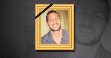 الان موعد جنازة عمرو سمير وصلاة الجنازة يوم الاحد عقب وصول جثمان الفنان عمرو سمير غدا السبت  الى القاهرة