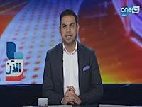 برنامج كورة كل يوم 16/2/2017 كريم حسن شحاتة - النهار