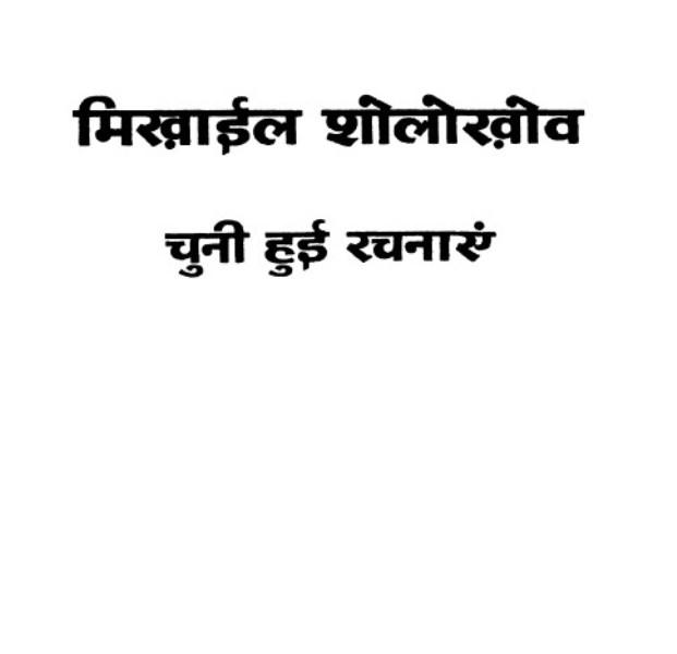 Indian Philosophy In Hindi Pdf - plinstalsea
