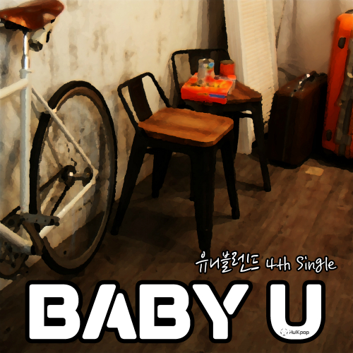 [Single] UniBlenD – Baby U