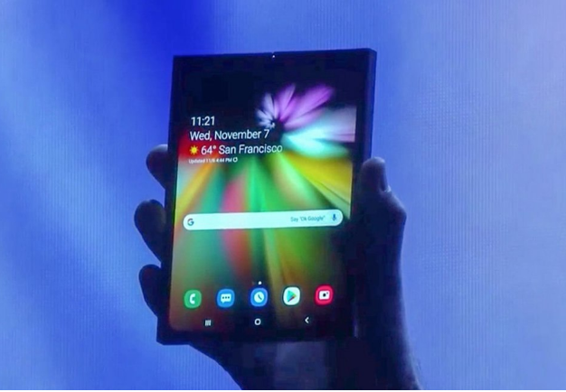 This is Samsung's first foldable phone