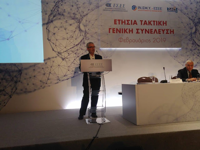 Τα προβληματα των εμπόρων έθεσε ο Αντώνης Καλοθέου στην γενική συνέλευση της ΕΣΕΕ