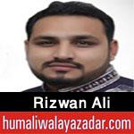 http://www.humaliwalayazadar.com/2016/04/rizwan-ali-manqabat-2016.html