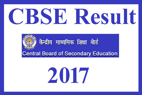 Check CBSE 10th Results 2017 Online Step by Step Guide