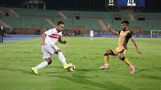 اون لاين مشاهدة مباراة الزمالك والانتاج الحربي بث مباشر كأس مصر 23-10-2018 اليوم اون اليوم بدون تقطيع