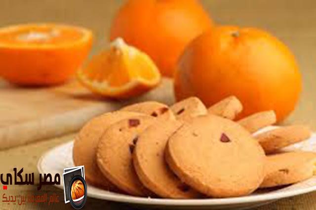 خطوات عمل البسكويت بالبرتقال