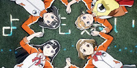 Sora yori mo Tooi Basho OST Full Version