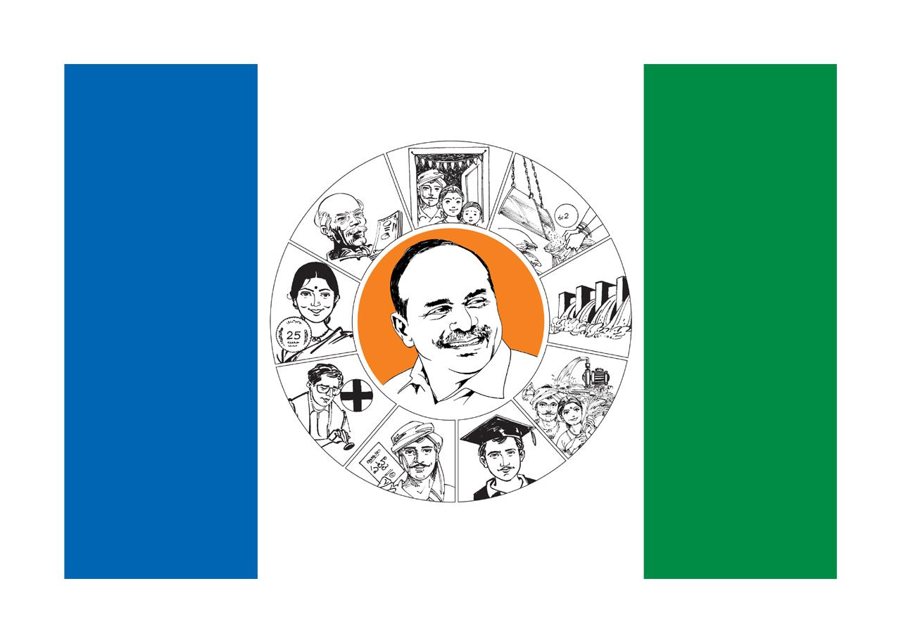 Mohan Name 3d Wallpapers Ashok The King Ysr Congress Party Flag