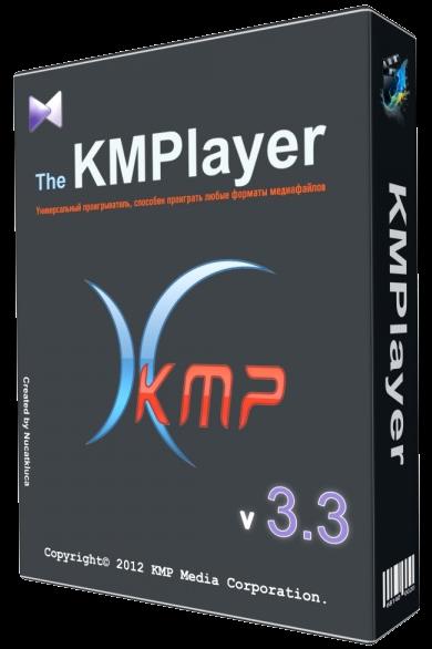 kmplayer terbaru full crack