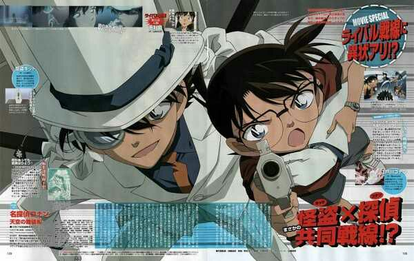 Detective Conan Movie 08: Magician of the Silver Sky BD Subtitle Indonesia