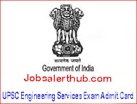 UPSC Engineering Services Exam Admit Card