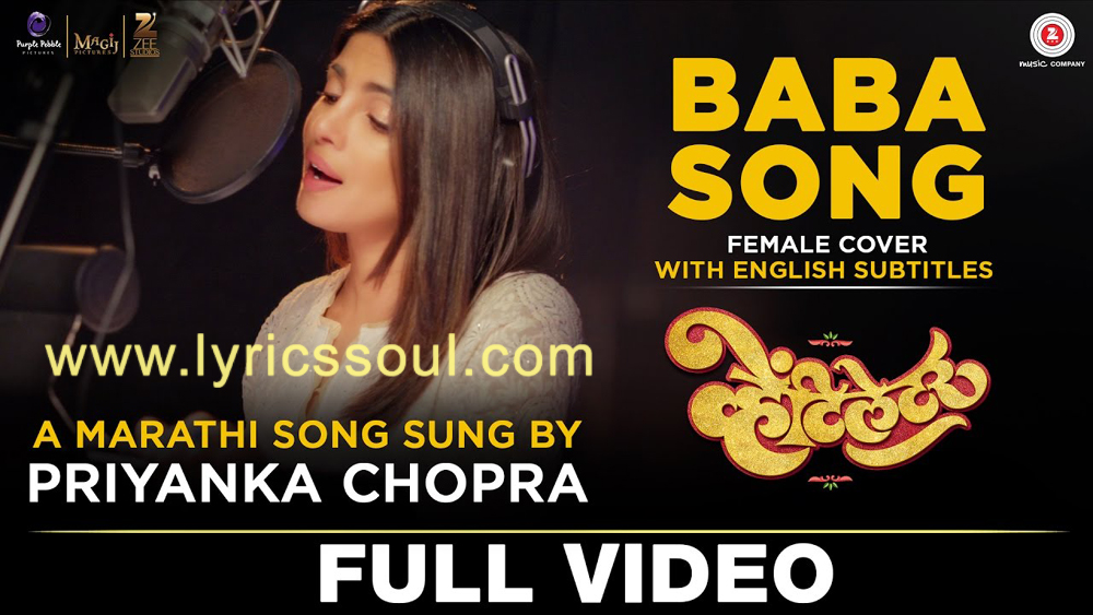 The Baba lyrics from '', The song has been sung by Priyanka Chopra, , . featuring , , , . The music has been composed by Rohan Rohan, , . The lyrics of Baba has been penned by Manoj Yadav