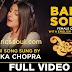 Baba Lyrics | Priyanka Chopra