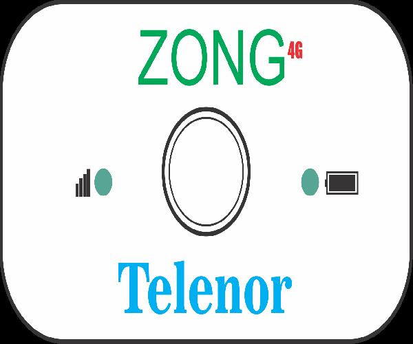 Free Unlock Firmware Zong And Telenor ( E5573cs-322