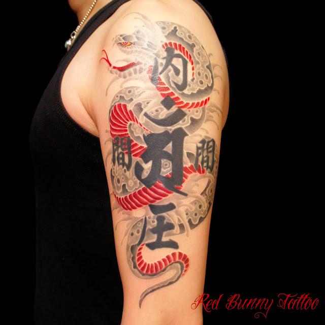 蛇 刺青 タトゥー TATTOO
