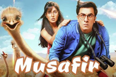 Musafir Lyrics